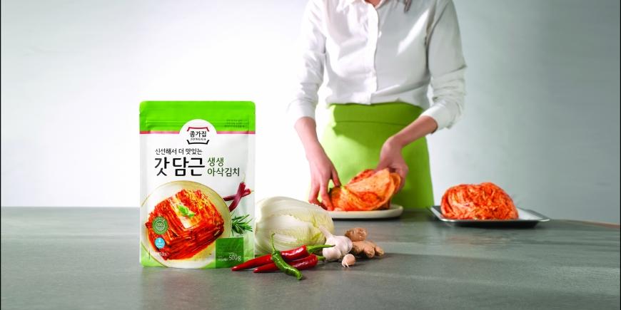 """Kimchi """"Healthy Food"""" y sus beneficios."""
